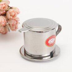 ซื้อ Practical Stainless Steel Coffee Drip Filter Cup Press Type Infuser Handle Maker Intl