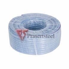 ขาย Prasertsteel สายยางใส ขนาด 3 8 หนา 3 มม ยาว 100 เมตร N A