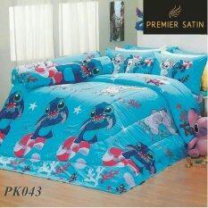 ราคา Premier Satin ผ้าปูที่นอน ไม่รวมผ้านวม ลายสติช รุ่น Pk043