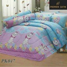 ส่วนลด Premier Satin ผ้าปูที่นอน ไม่รวมผ้านวม ลายแมวมาลี รุ่น Pk047 Thailand