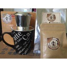 ซื้อ กาแฟฟิน ชงกาแฟแบบเวียดนาม และกาแฟอราบัสต้า ออนไลน์