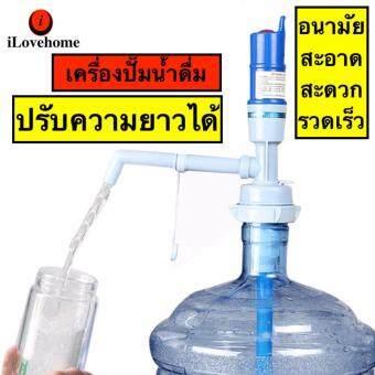 เครื่องปั๊มน้ำดื่มอัตโนมัติ ที่ปั๊มน้ำถัง ที่สูบน้ำ ปรับความยาวได้ ทำจากวัสดุคุณภาพ ไม่มีสารพิษ สะอาดและอนามัย