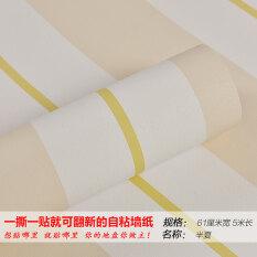 ขาย โคซี่ห้องนอนห้องนั่งเล่นสติกเกอร์ได้รับการตกแต่งวอลล์เปเปอร์ ถูก ใน ฮ่องกง