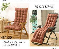 ซื้อ ผู้สูงอายุเก้าอี้เก้าอี้ไม้ไผ่หวายเก้าอี้เบาะเก้าอี้ผู้เอนกาย Unbranded Generic