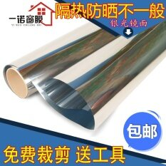 ราคา กระจกฟิล์มครีมกันแดดฉนวนกันความร้อนฟิล์มหน้าต่างทิศทางเดียว Yinuo