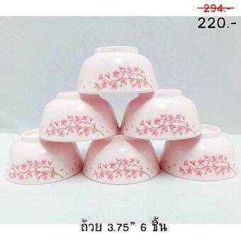 ศรีไทยซุปเปอร์แวร์ถ้วย3.75 นิ้ว ลายสีบาราชิ พิ้งคุ ลดหนักมาก