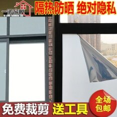 ซื้อ บ้านหน้าต่างระเบียงห้องดวงอาทิตย์ฟิล์มสติกเกอร์ Yinuo