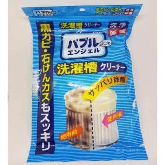 ผงทำความสะอาดเครื่องซักผ้า ผงล้างถังปั่นผ้าในเครื่องซักผ้าฝาหน้า ฝาบน จากประเทศญี่ปุ่น สูตรเข้มข้น