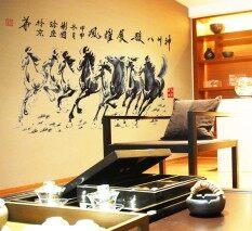 ส่วนลด สติ๊กเกอร์ติดกำแพงในห้อง ลายจีน ลอกได้ Unbranded Generic ใน ฮ่องกง