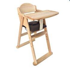 ส่วนลด เก้าอี้ทานข้าวสำหรับเด็ก สไตล์ญี่ปุ่น ลายไม้ กรุงเทพมหานคร