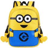 ราคา ขนาดเล็กสีเหลืองคนกระเป๋าเป้การ์ตูนกระเป๋านักเรียนชายพิมพ์เด็ก ออนไลน์ ฮ่องกง
