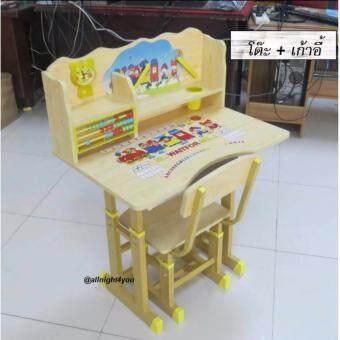 ชุดโต๊ะนักเรียน + เก้าอี้เเด็ก แถมไวท์บอร์ด นาฬิกา ลูกคิด