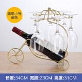 ซื้อ คอนติเนนเหล็กชั้นวางไวน์ชั้นวางไวน์ ใน ฮ่องกง