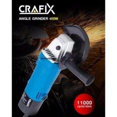 ราคา เครื่องเจียร์ไฟฟ้า Crafix