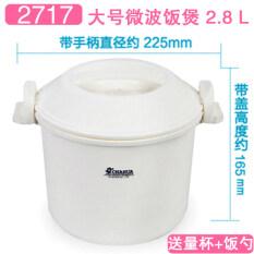 ขาย หม้อหุงข้าวอาหารจานร้อนภาชนะที่มีฝาครอบฝาน้ำมันขนาดใหญ่ ฮ่องกง