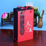 ส่วนลด กล่องของขวัญคู่แก้วเซรามิกเต็มรูปแบบ Unbranded Generic ฮ่องกง
