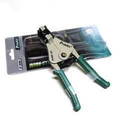 ขาย Pro Skit Cp 369Ae คีมปอกสายไฟ ไฟเบอร์ หนีบตัดสาย Pro S Kit