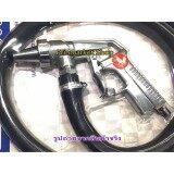 ส่วนลด สินค้า ปืนพ่นทราย Ps 1 Okura Sand Blasting Gun