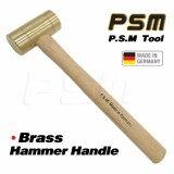 Psm ค้อนทองเหลือง Brass Hammer Hickory Handle 3 ปอนด์ Psm ถูก ใน ไทย