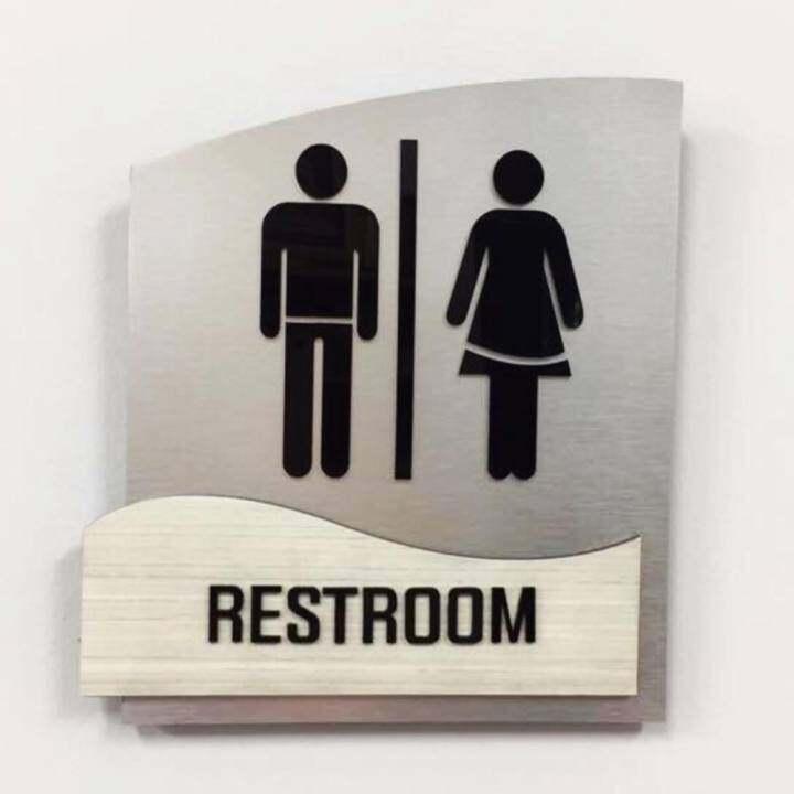 ป้ายห้องน้ำรวมชาย-หญิง PT-119