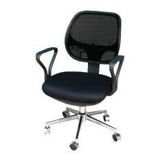 ซื้อ Ptเก้าอี้สำนักงาน ปรับระดับได้ ขนาด60ซม รุ่นCozy สีดำ Pt ออนไลน์