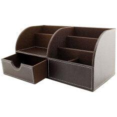 ขาย Pu Leather Multi Functional Home Office Desk Supplies Pen Tv Air Conditioner Remote Control Storage Organizer Holder Stand Brown ใหม่