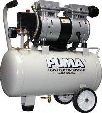 ซื้อ Puma ปั๊มลมชนิด เงียบ แบบไร้น้ำมัน Puma รุ่น Os 25 ถูก ใน Thailand