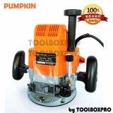 ราคา Pumpkin เร้าเตอร์ เครื่องเซาะร่อง ทำบัว 1 2 J R3612 เป็นต้นฉบับ