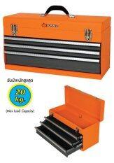 ซื้อ Pumpkin กล่องใส่เครื่องมือเหล็ก3ชั้นฝาบน21W ใหม่ล่าสุด