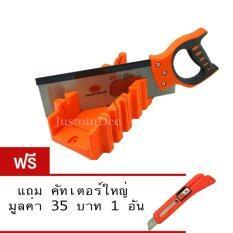 ขาย Pumpkin เลื่อยปังตอ 12 นิ้ว พร้อมแท่นองศารองตัด รุ่น Ptt12Bs แถมคัทเตอร์ใหญ่ เป็นต้นฉบับ