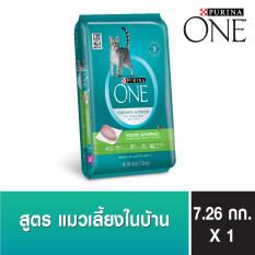 ซื้อ Purina One *D*Lt Indoor Advantage Formula เพียวริน่าวันแมวโตสูตรแมวเลี้ยงในบ้าน 7 26Kg ถูก Thailand