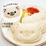 ขาย Qingsongxiong การ์ตูนขนมปังแซนวิชขนมปังผลิตแม่พิมพ์ Unbranded Generic ผู้ค้าส่ง