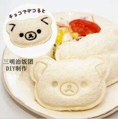 ราคา Qingsongxiong การ์ตูนขนมปังแซนวิชขนมปังผลิตแม่พิมพ์ Unbranded Generic