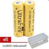 ซื้อ Qniglo Ultrafire Rechargeable 3 7 4 2V 18650 9800 Mah Rechargeable Battery 2 Piece ใหม่