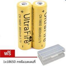 โปรโมชั่น Qniglo Ultrafire Rechargeable 3 7 4 2V 18650 9800 Mah Rechargeable Battery 2 Piece กรุงเทพมหานคร
