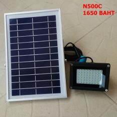 ราคา Qqq N500C ไฟสปอร์ตไลท์ โซล่าเซลล์ 6W Led 5W แสงสีขาว ใหม่ ถูก