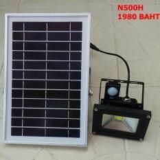 ขาย Qqq N500H ไฟสปอร์ตไลท์ โซล่าเซลล์ 6W Led 10W แสงสีขาว ถูก ใน กรุงเทพมหานคร