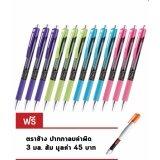Quantum ควอนตั้ม ปากกา เอสซีรี่ย์ S500 สีน้ำเงินคละสี จำนวน 12 ด้าม ใหม่ล่าสุด