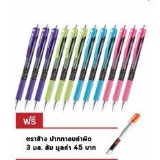 ราคา Quantum ควอนตั้ม ปากกา เอสซีรี่ย์ S500 สีน้ำเงินคละสี จำนวน 12 ด้าม Quantum เป็นต้นฉบับ