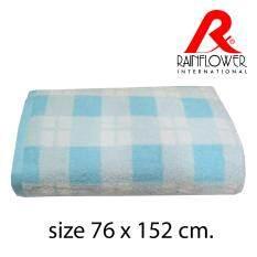 ซื้อ Rainflower ผ้าเช็ดตัว ขนาดใหญ่พิเศษ 76X152 Cm รุ่นทอลายตาราง สีฟ้า ถูก