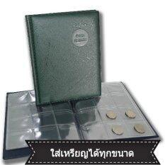 ขาย ซื้อ Relux อัลบั้มสะสมเหรียญ 72เหรียญ ปกหนังบุฟองน้ำอย่างดี ขนาดพกพา Bp 72 Grn เขียว 1 เล่ม