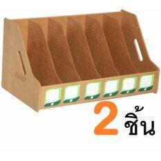 Relux กล่องไม้ใส่แฟ้ม และหนังสือ อย่างดี 6 ช่อง แพ็ค 2 ชิ้น Mdf 692X6 ถูก
