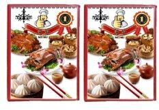ซื้อ Relux แฟ้มเมนูอาหารนานาชาติเปลี่ยนปกได้ เพิ่มไส้ได้ อาหารจีน รุ่น Mn 12 Cn 2 ชิ้น Relux ถูก