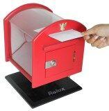 ขาย Relux ตู้โชว์สินค้า ตู้บริจาค ตู้ใส่เงินทิป ทรงไปรษ์ณีย์ รุ่น Mdf 91240 สีแดง เป็นต้นฉบับ