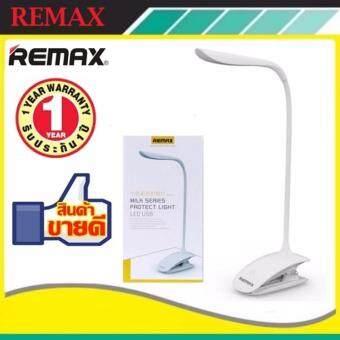 ราคา ราคาถูกที่สุด Remax โคมไฟแบบหนีบ Mike Series Product Light Led Usb สีขาว