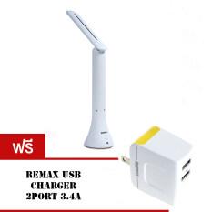 ซื้อ Remax โคมไฟ Led Folding Eye Lamp รุ่น Rl E180 White ฟรี Usb Chaeger 3 4A