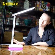 ราคา Remax Rl E270 โคมไฟ Led ประหยัดพลังงาน เปลี่ยนสีได้หลากหลายโทน เป็นต้นฉบับ