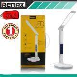 ซื้อ Remax Rl E270 โคมไฟ Led ประหยัดพลังงาน เปลี่ยนสีได้หลากหลายโทน สีขาว Remax