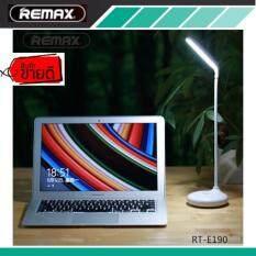 ราคา Remax Rt E190 โคมไฟ Led ประหยัดพลังงาน White ใหม่ ถูก