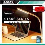 ซื้อ Remax Rt E330 โคมไฟ Led ประหยัดพลังงาน เปลี่ยนสีได้หลากหลายโทน White Remax ออนไลน์